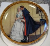 The Unexpected Proposal Collector Plate Norman Rockwell Knowles COA in Aurora, Illinois